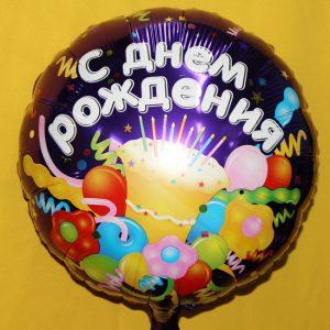 Фольгированный воздушный шар