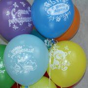 Воздушные шарики с гелием с рисунком и обработкой Хай Флоат